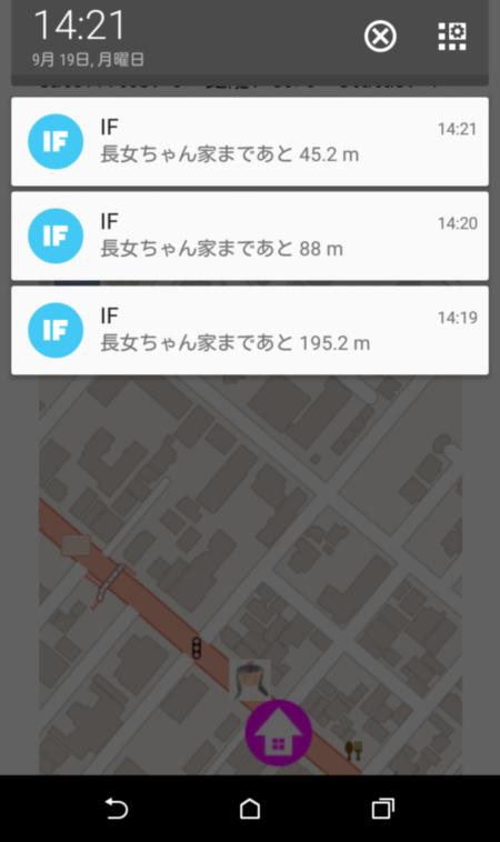 screenshot_2016-09-19-14-21-44